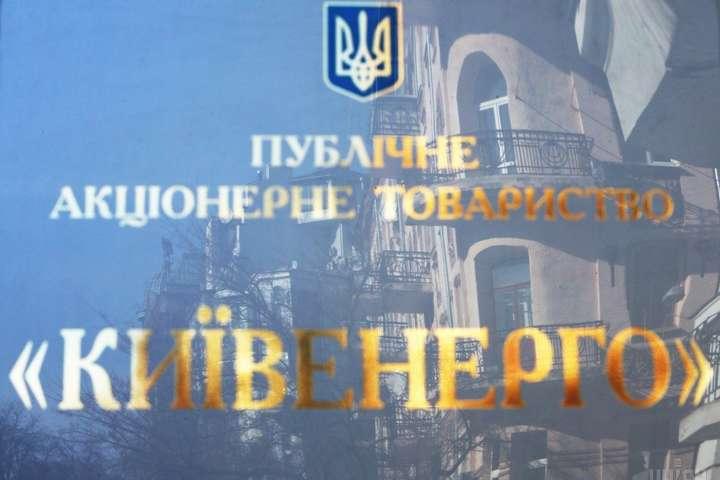 КМДА: зсерпня весь Київ може лишитися без гарячої води