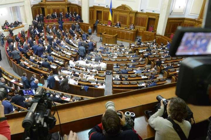 Рада сьогодні продовжить розгляд проекту закону про Антикорупційний суд