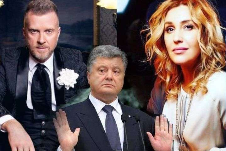 Ведущая попросила Порошенко защитить ееот«киллерства»— Скандал сЕгоровой