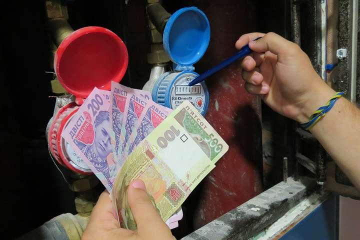 Какими станут новые тарифы нагорячую воду итепло для киевлян