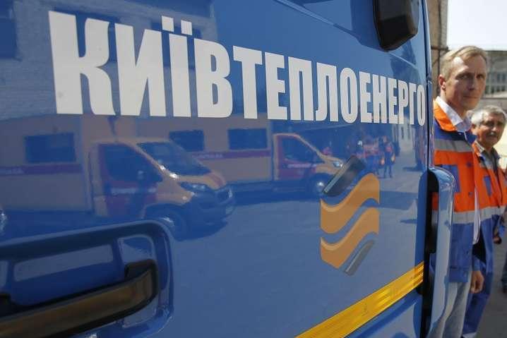 НКРЕКП схвалила тарифи для «Київтеплоенерго»