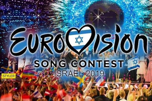 Евровидение 2019: Израиль могут отнять права проводить конкурс на собственной территории