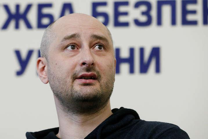 Аркадій Бабченко оприлюднив орієнтування насвоє вбивство   БУГ