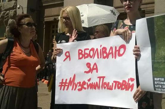 <span>Активісти вимагають від столичної влади створення на Поштовій площі музею артефактів Києва.</span> — Битва на Поштовій площі. Майстер-клас з приборкання громадськості
