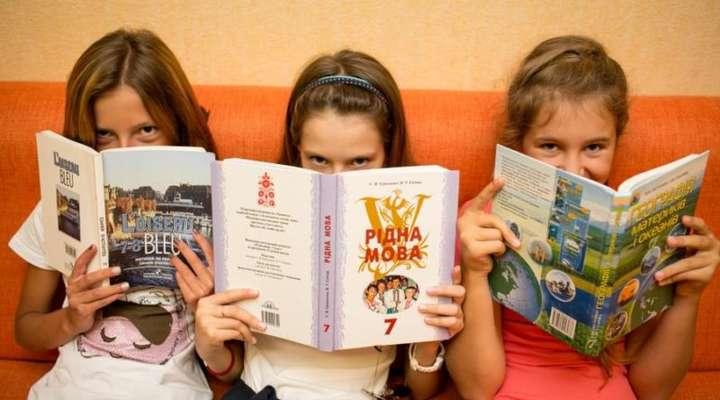 На вивчення української мови в іншомовних школах виділено 46 млн грн