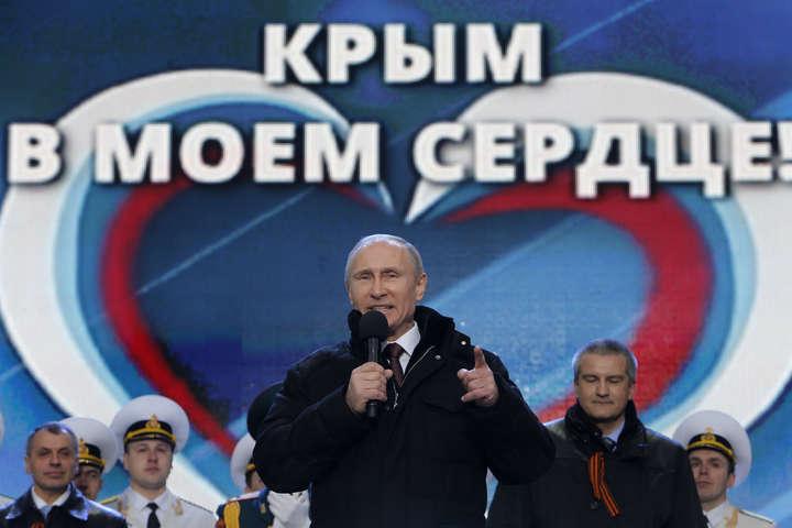 Керівництво Росії винайшло схему обходу санкцій ЄС та США - «Кримнаш», а санкції – ваші. Як Росія дурить Європу