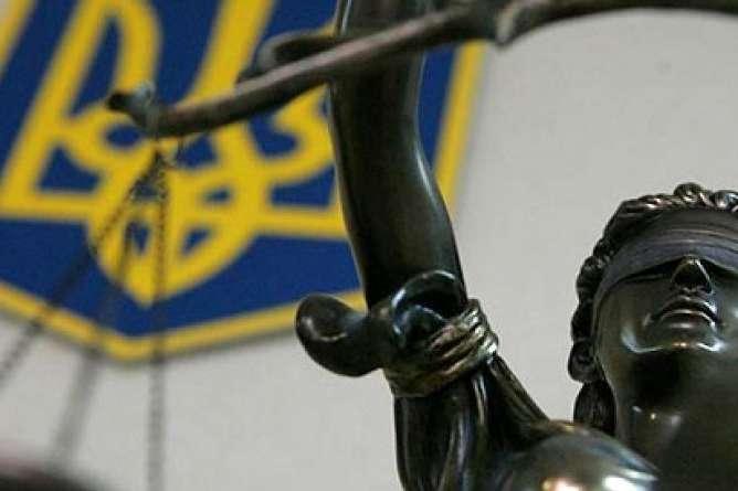 «Венеціанська комісія» не оцінювала положення чинного Закону «Про судоустрій і статус суддів» - Пилипенко