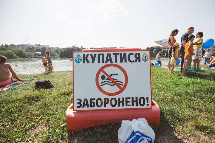 В МОЗ опублікували список з майже сотні пляжів, де небезпечно купатися