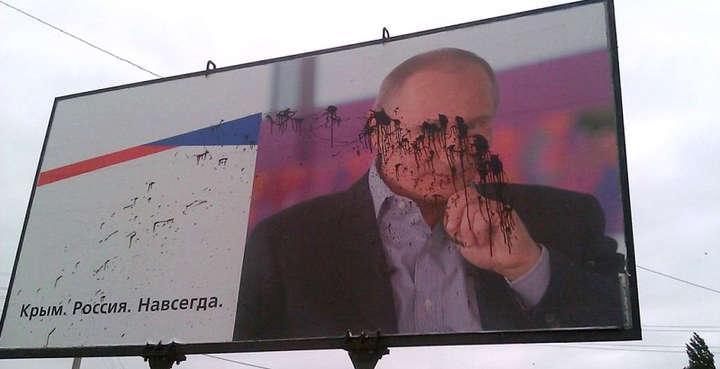 Путін наказав забувати про Крим і Донбас: є дві причини