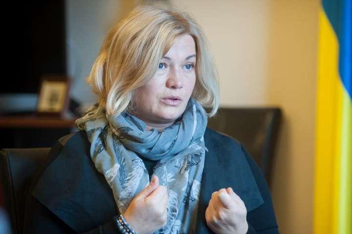 Ірина Геращенко - РФ не відповіла Україні на пропозицію щодо обміну 23 засуджених росіян, – Геращенко