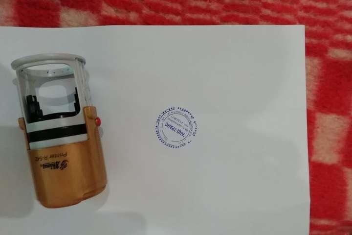 Під час обшуку вилучені печатки фіктивного підприємства - На Київщині шахраї організували схему заволодіння коштами перевізників вантажів