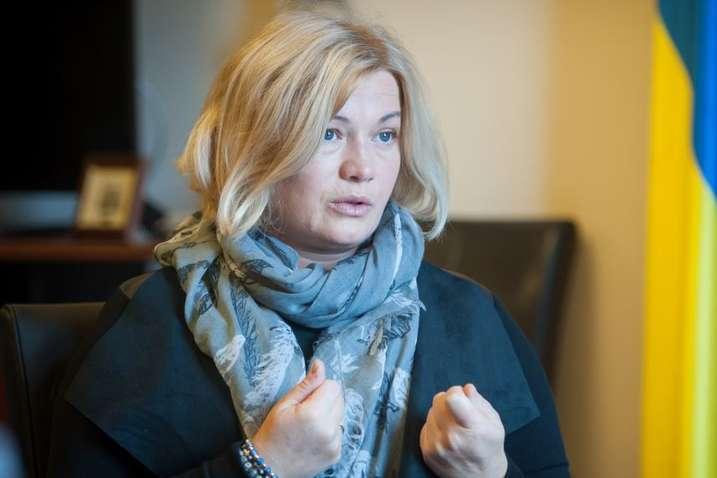 Геращенко назвала прізвища росіян, яких хочуть обміняти наукраїнців