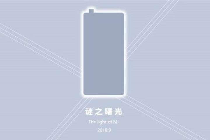 Названа стоимость топовой версии Xiaomi MiMix 3