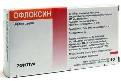 В Україні заборонили два лікарських препарати іноземного виробництва