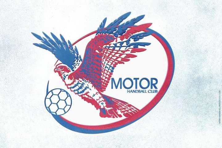 «Мотор» отримав календар ігор у груповому етапі Ліги чемпіонів