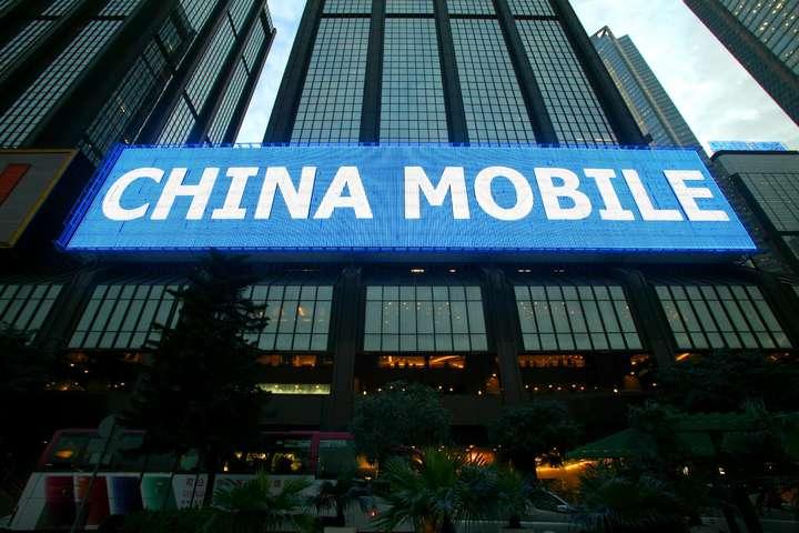 Nokia и China Mobile подписали соглашение на сумму €1 млрд