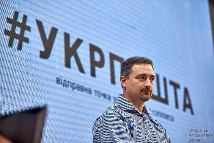 Директор Укрпошти подав у відставку 12.07.18