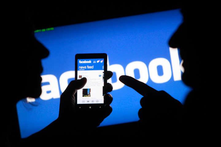 Facebook призупинив роботу з аналітичною фірмою, яку пов'язують з РФ