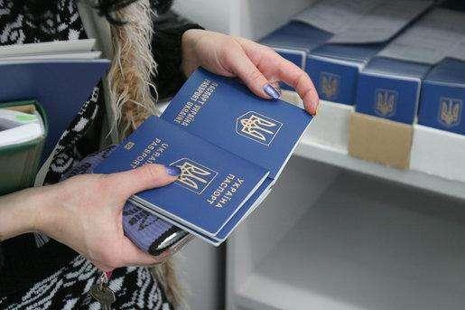 В Україні зникли черги за закордонними паспортами