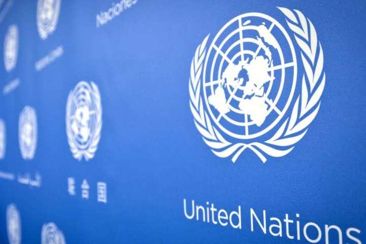 """Результат пошуку зображень за запитом """"фото ООН"""""""