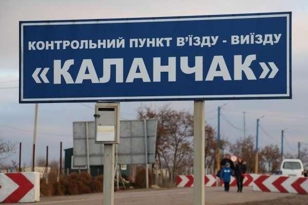 До Криму їде все менше людей. Прикордонна служба оприлюднила дані за червень