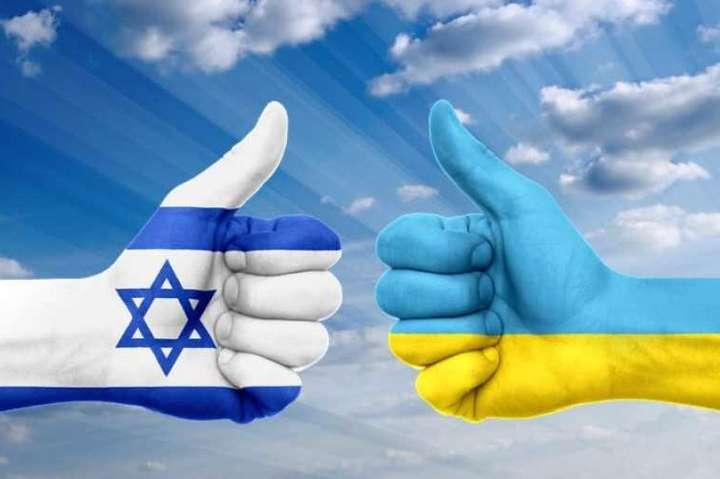 Україна узгодила з Ізраїлем текст угоди про вільну торгівлю