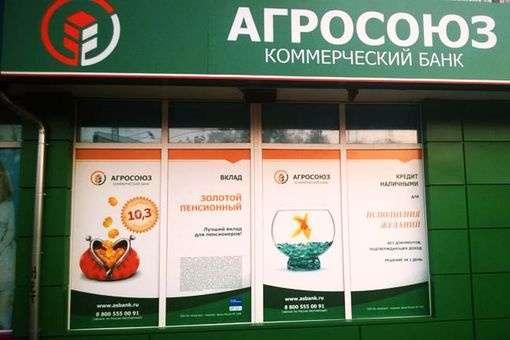 Російський банк потрапив досанкційного списку відносно КНДР