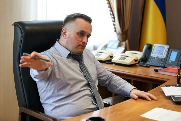 <span>Назар Холодницький</span>