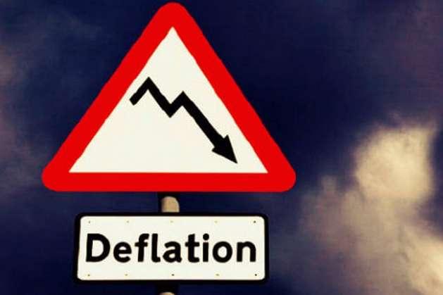 Держстат: ВУкраїні знизилися споживчі ціни
