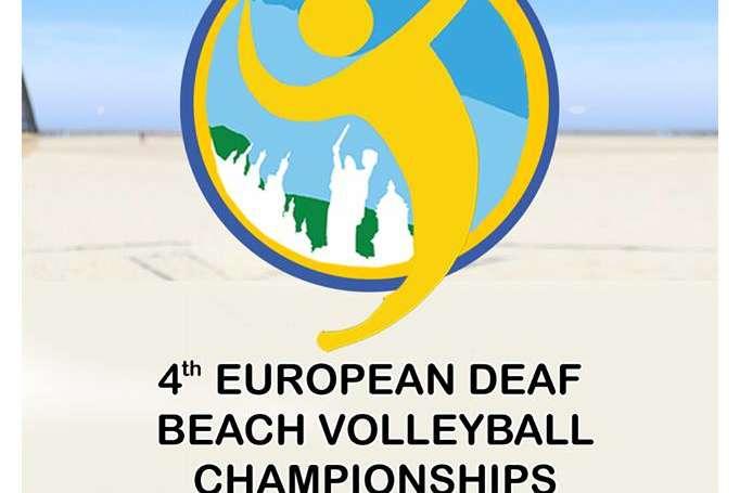 У Києві у серпні відбудеться чемпіонат Європи з пляжного волейболу