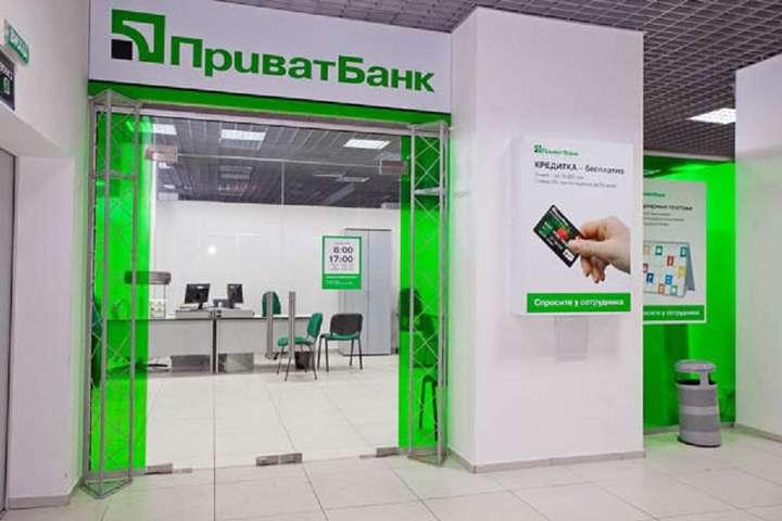 Кабмін оголосив вартість «Приватбанку»