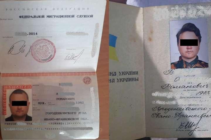 На Донбасі затримали чоловіків з українськими та російськими паспортами