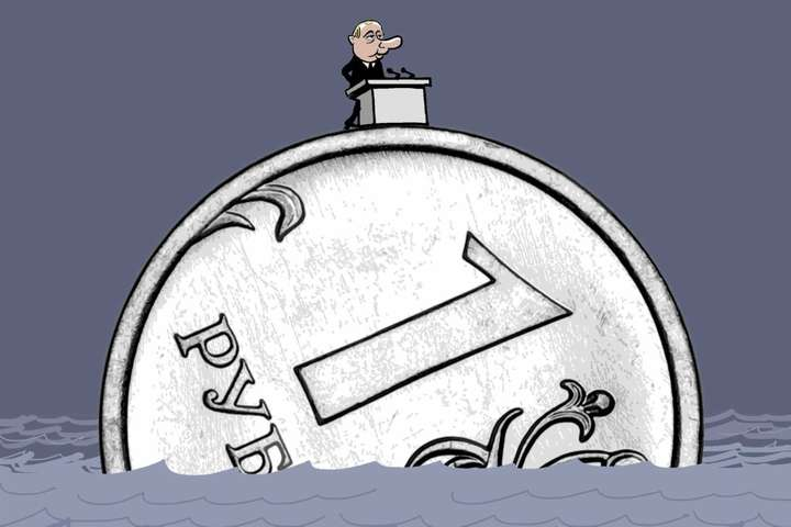 Центробанк РФ кидає всі ресурси на порятунок рубля