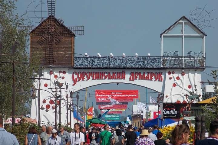 На Полтавщині відкрився Сорочинський ярмарок