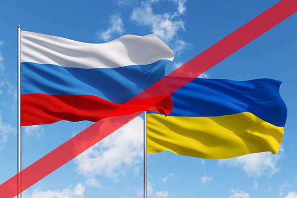 У Москві прокоментували намір України розірвати договір про дружбу з Росією