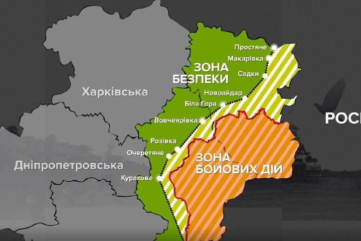 """На Донбасі ввели режим """"Жовтий"""". Що він означає і де діє цей режим (Перелік)"""