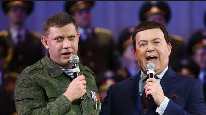 """Результат пошуку зображень за запитом """"захарченко поминки кобзона"""""""