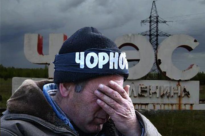 Чому саботується рішення Конституційного Суду про повернення пільг чорнобильцям?