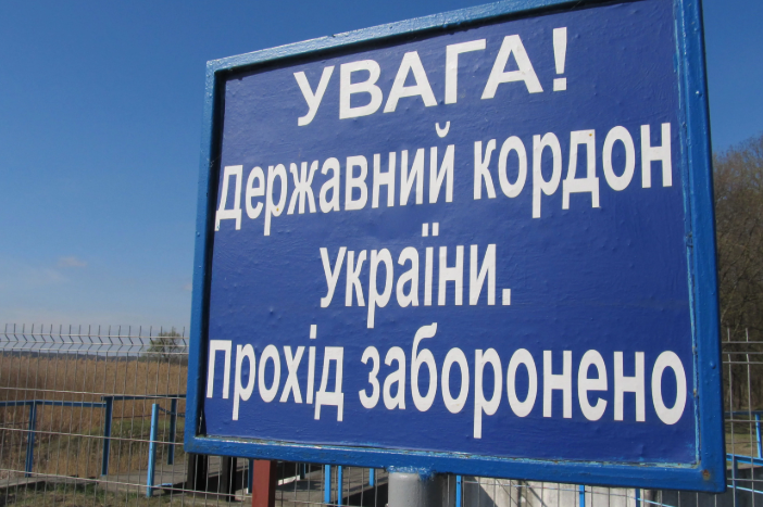 Росіянин попросив притулку в Україні через переслідування ФСБ