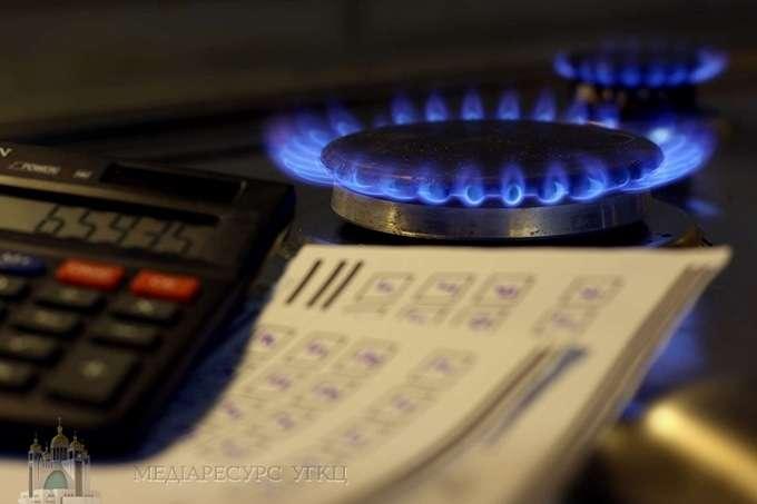 Україна і МВФ досягли домовленості щодо цін на газ- Коболєв
