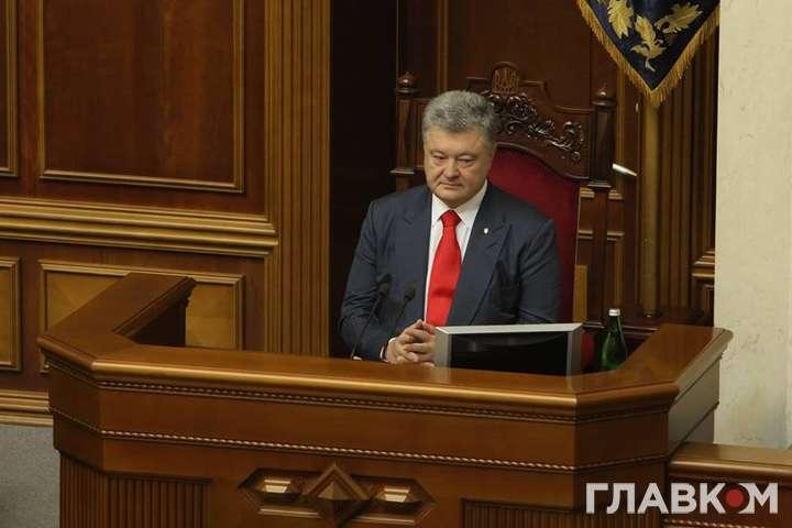 Петро Порошенко 20 вересня виступив перед парламентом - Новинський, Вілкул і Шуфрич вийшли із зали під час звернення президента до Ради