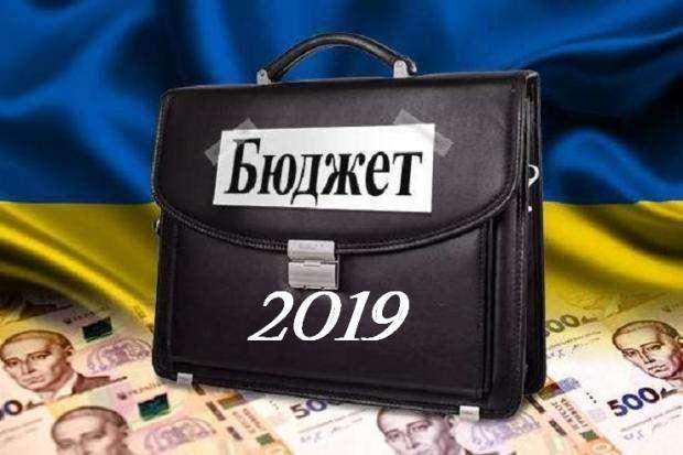 До Ради внесли доопрацьований проект держбюджету