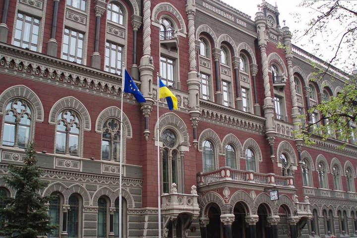 Національний банк України — Нацбанк у вересні 13 разів розкривав банківську таємницю