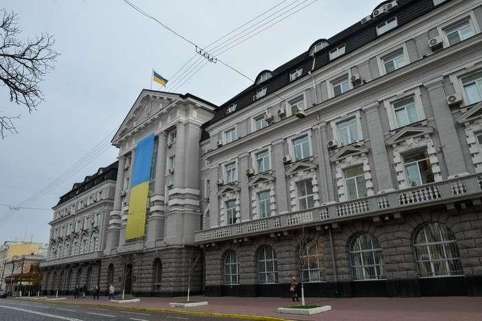Будівля СБУ — Суд заборонив діяльність Харківської обласної громадської організації «Русь триєдина»