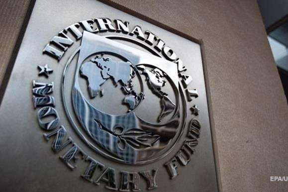 МВФ суттєво погіршив економічний прогноз для України