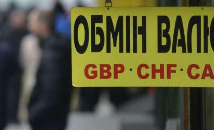 Нацбанк позбавив ліцензії велику мережу валютних обмінників