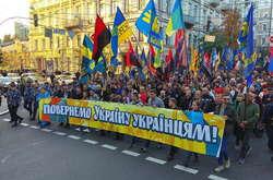 Фото: — Марш націоналістів у Києві, 14 жовтня 2018 року