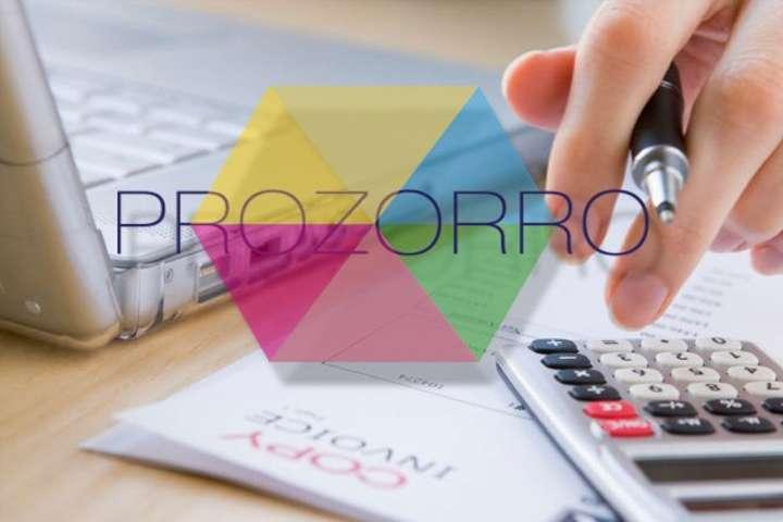 «ІВАНО-ФРАНКІВСЬКГАЗ ЗБУТ» переміг у  80% аукціонів у системі ProZorro