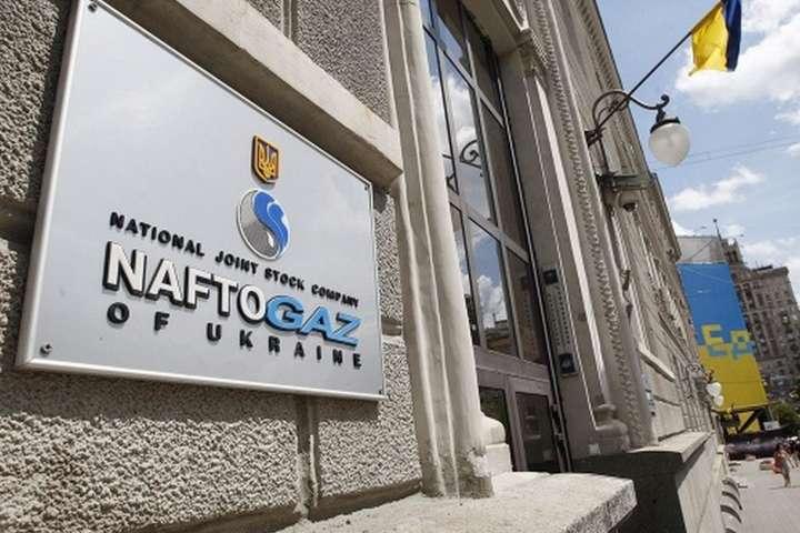 «Нафтогаз України» спрямує додержбюджету 90% прибутку— Гройсман