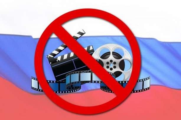"""Результат пошуку зображень за запитом """"заборонити російські фільми, музику та книги"""""""